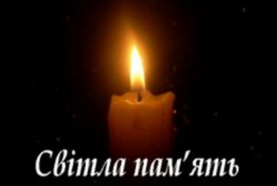 Співчуття з приводу смерті Замрики Геннадія Миколайовича - депутата районної ради кількох скликань